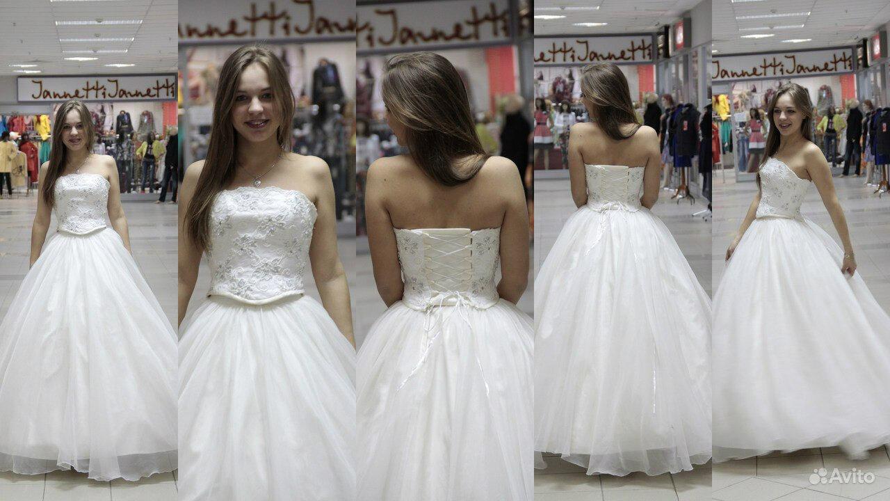 Свадебные Платья Напрокат В Казани