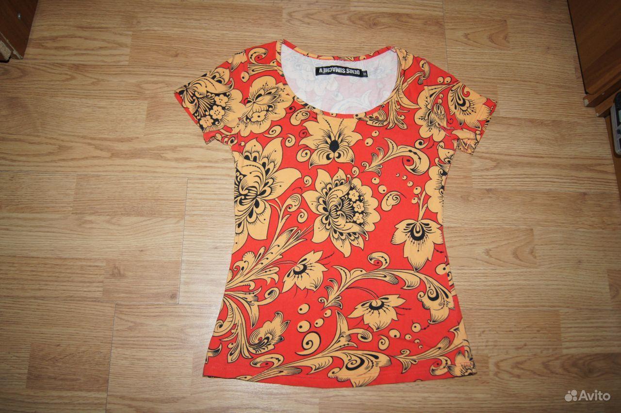 Китайский Сайт Одежды Денис Симачёв