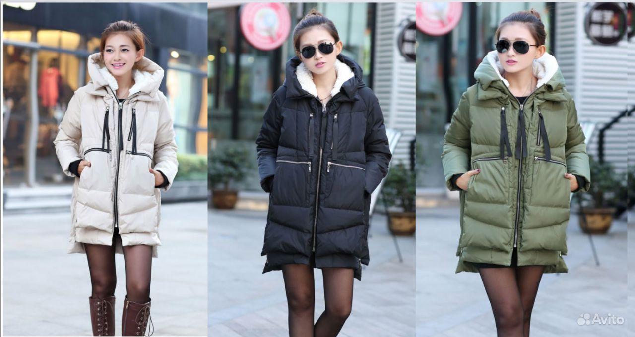 Модные Куртки В Москве Купить