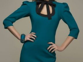1001 Платье С Доставкой