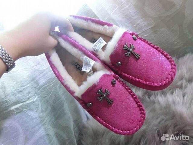 45f1bff53 Магазин обуви дуэт москва. Интернет-магазин качественной брендовой ...