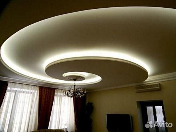 luminaire plafond rampant 224 saintdenis estimation du cout