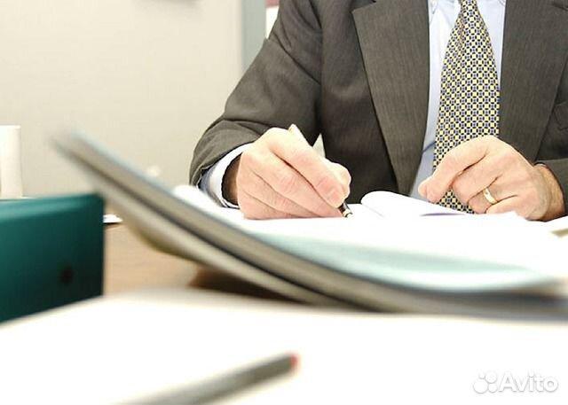 Строк реєстрації та взяття на облік в податковій суттєво скорочено