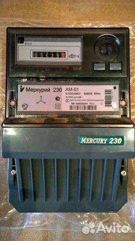 Счетчик Меркурий М-231, электронный, 3-х фазный (38 В)