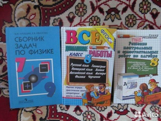 Тесты по географии 7 класс волобуев купить в белгороде