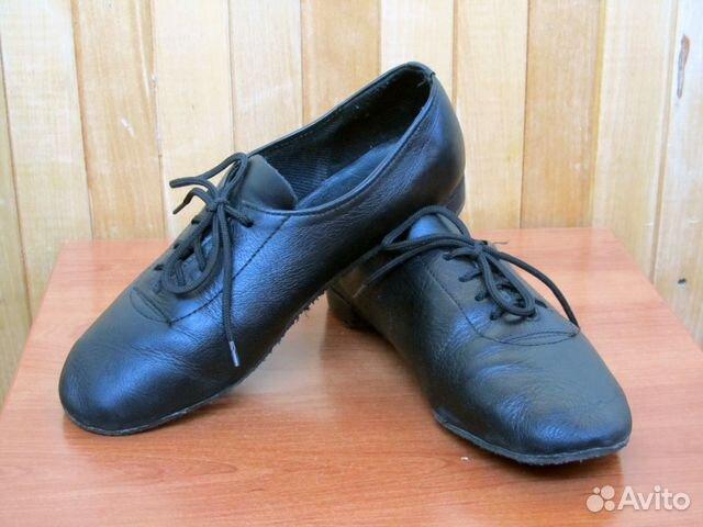 Недорогие Туфли для танцевонлайн| Туфли для танцев