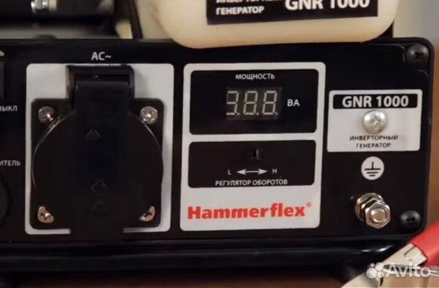 Бензогенератор б у цена бензогенератор