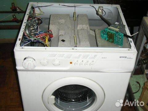 Ремонт стиральной машины горенье