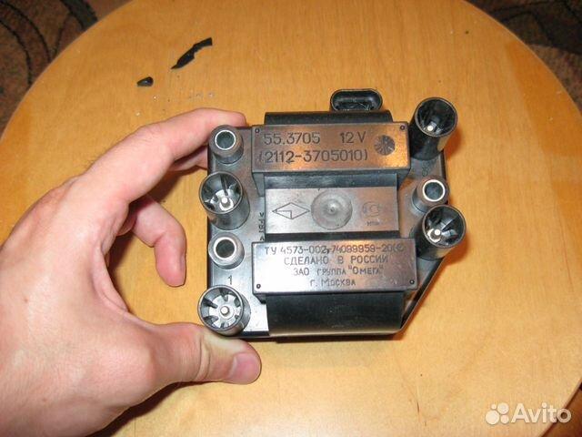 Фото №10 - трамблер ВАЗ 2110 инжектор