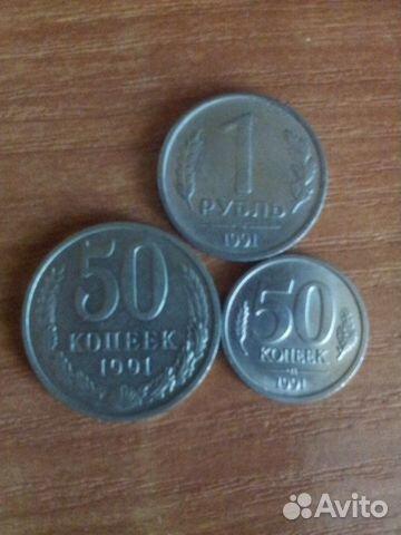 Авито иркутск коллекционирование купить монеты bani 10 1996 wtyf
