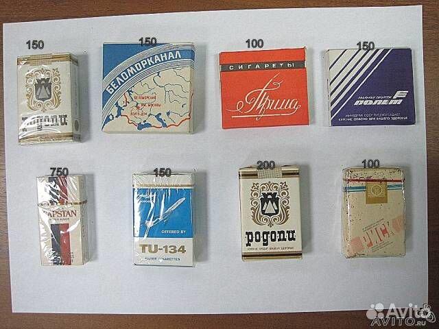 родопи фото сигареты