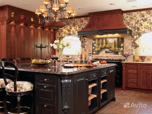 Посуда и товары для кухни - Avito ru