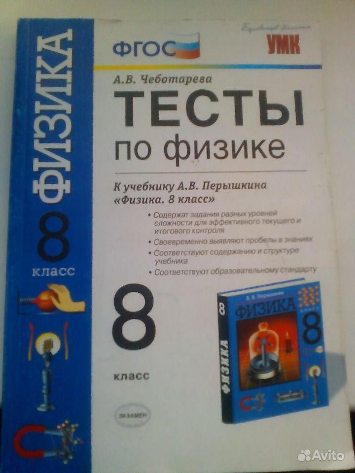 гдз по русскому 10 класс гусарова