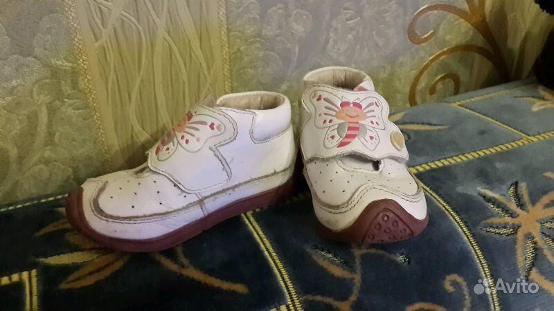 Аббаса юная, организовать производство обуви отыскал это