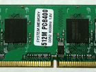 Память Patriot DDR2 512 Mb PC2-6400