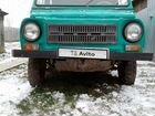 ЛуАЗ 969 1.2МТ, 1986, 30000км