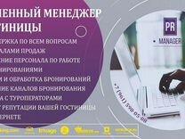 Работа в георгиевске свежие вакансии на сегодня для девушек модели для работы на выставках в москве