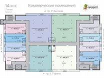 Офис, 92.89 м²