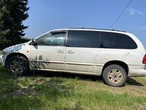 Dodge Grand Caravan, 1998, с пробегом, цена 63000 руб.