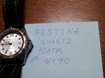 eca559cc испанский - Купить часы в России на Avito