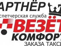 Надомная работа объявления с контактным номером телефона доска объявлений балашиха 2