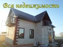 Дом 135 м² на участке 21 сот.