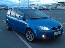 Ford C-Max, 2005 г., Москва
