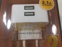 Блок питания зарядка адаптер USB