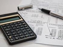 Бухгалтерское обслуживание саратов сроки сдачи декларации по ндфл в 2019 году
