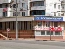 Коммерческая недвижимость восточный округ г.новороссийск авито аренда офисов щелковская
