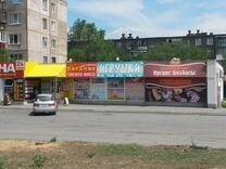 Авито орск коммерческая недвижимость Аренда офисов от собственника Чистопрудный бульвар
