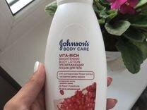 7bc7e38b926a johnson - Волосы, маски для лица - купить товары раздела красота и ...