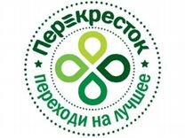 Товаровед в ночь — Вакансии в Санкт-Петербурге