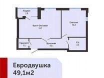 2-к квартира, 49.1 м², 10/16 эт.
