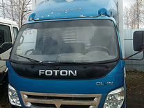 Разборка в москве грузовиков фотон пигмент каротин