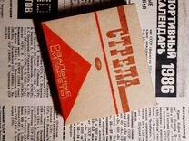 Авито сигареты оптом в спб онлайн магазины табачных изделий