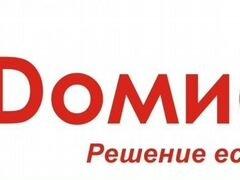 Работа на авито в воткинске свежие вакансии график дать бесплатно объявление о покупке квартиры
