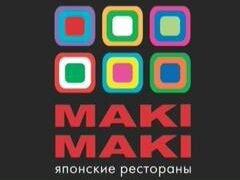 Работа в москва свежие вакансии от прямых работодателей болгария недвижимость продажа частные объявления