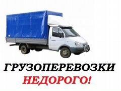 Грузоперевозки по ставропольскому краю дать объявление вакансии в донецке свежие