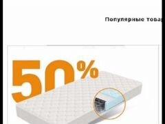 Доска объявлений интим-работа новосибирск как правильно дать объявление о перевозках