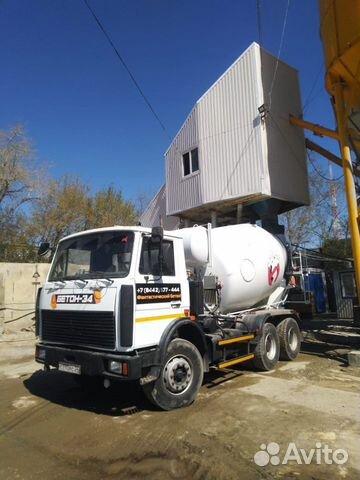 Купить бетон в волгограде дзержинский район производители бетона москва и московская область