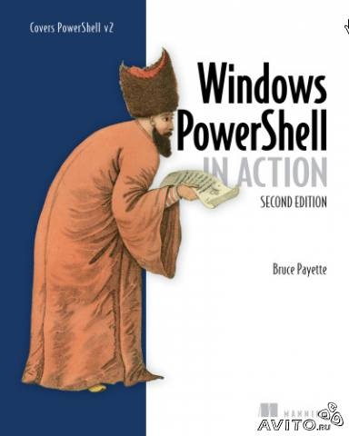 Windows Powershell in Action, Bruce Payette