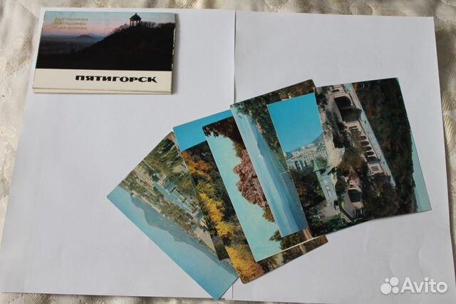 Набор открыток а4
