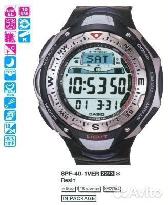 Casio sport spf70s цена
