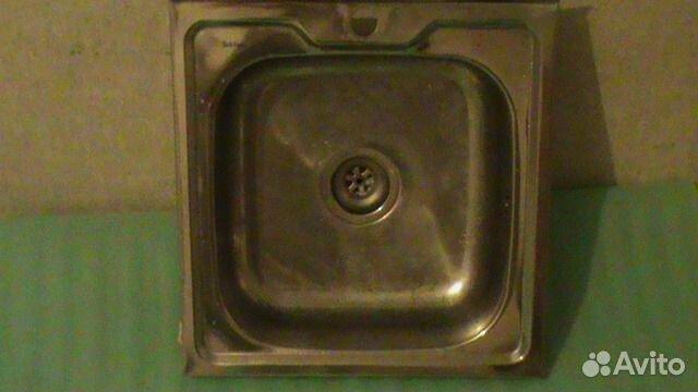 1961356756.jpg