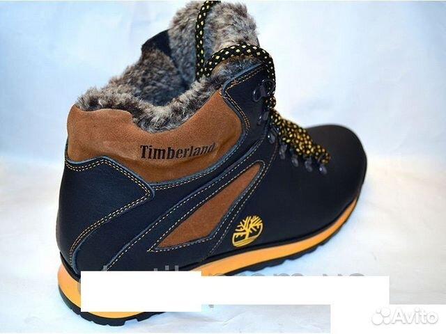 Интернет-магазин мужской обуви в Ростове-на-Дону