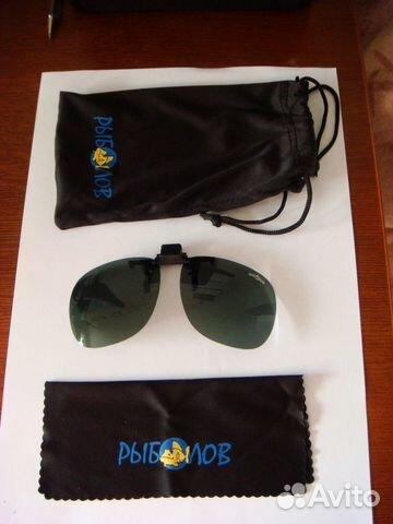 Купить очки гуглес на avito в балаково заказать полный набор разноцветных наклеек мавик