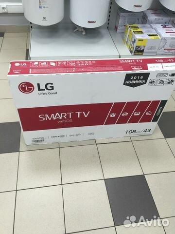 купить телевизор барановичи