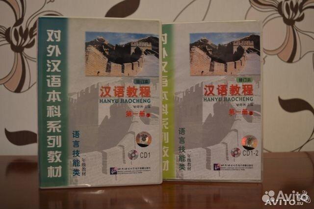 Учебник английского языка 4 j.a.holderness перевод текста тему памятник рабочий