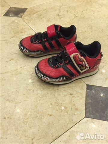 01d4bfee614b5 Обувь детская купить в Москве на Avito — Объявления на сайте Авито